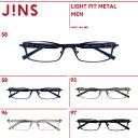 【LIGHT FIT METAL】軽くてかけ心地のよいメタルフレームのメガネ- JINS ( ジンズ メガネ めがね 眼鏡 )