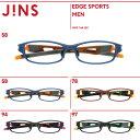【EDGE SPORTS】運動中のモチベーションを高めるスポーティーなメガネ- JINS ( ジンズ