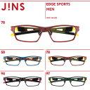 【EDGE SPORTS】運動中のモチベーションを高めるスポーティーなメガネ- JINS ( ジンズ メガネ めがね 眼鏡 )