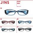 【EDGE】ボリューム感が特徴的なメガネ- JINS ( ジンズ メガネ めがね 眼鏡 )