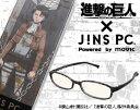【1色】リヴァイのクールさ、潔癖さを表現したスクエアフレーム【進撃の巨人×JINS PC リヴァイモデル】スクエア ハイコントラストレンズ-JINS(ジンズ)