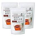 森下仁丹公式 サラシア� イエット茶10包 ティーバッグ 3袋セット サラシア サプリ サプリメント