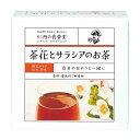 森下仁丹公式 茶花とサラシアのお茶 60包 約20〜60日分 サラシア サプリ サプリメント