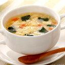 葉酸たまごスープ(8g×10食)栄養機能食品 葉酸 カルシウム 鉄分 無添加 国産原料