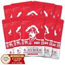 森下仁丹公式 鼻・のど甜茶飴 10袋セットのど飴 のどあめ