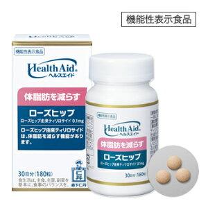 ヘルスエイド サプリメント