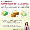 【送料無料】鼻・のど甜茶飴 5袋セット【のど飴】...