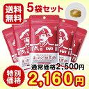 【送料無料】鼻・のど甜茶飴 5袋セット【のど飴】【のどあめ】