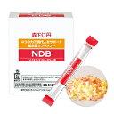 NDB(ナットウキナーゼ・DHA・EPA・紅麹)【ナットウキナーゼ】【サプリ】【サプリメント】【送料無料】