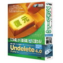 パソコンソフト 相栄電器【税込】Undelete4.0J for Windows Professional Edition