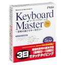 パソコンソフト プラト【税込】Keyboard Master 6