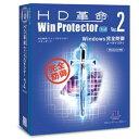 パソコンソフト アーク情報システム【税込】HD革命/WinProtector Ver.2 Std アップグレード版 ...