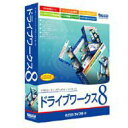 パソコンソフト ライフボート【税込】DriveWorks8