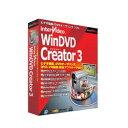 パソコンソフト インタービデオジャパン【税込】WinDVD Creator 3