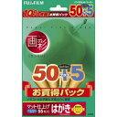 富士フイルムスーパーファイングレードマット仕上げ はがき【税込】 CS55 [CS55] ...
