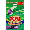 富士フイルムインクジェット用ハガキ【税込】 C2100 [C2100]