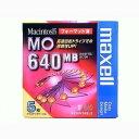 マクセル640MバイトMOディスク【税込】 MA-M640.MAC.B5P [MAM640MACB5P]