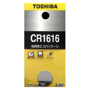 【エントリーでP5倍 8/20 9:59迄】CR-1616EC 東芝 リチウムコイン電池×1個 TOSHIBA CR1616