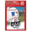 【決算SALE!】パソコンソフト エレクトロニック・アーツ【税込】MVP ベースボール2003