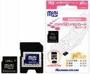 ハギワラシスコムminiSDメモリカード (Mシリーズ)(miniSDアダプタ付き) 128MB【税込】 H... ...