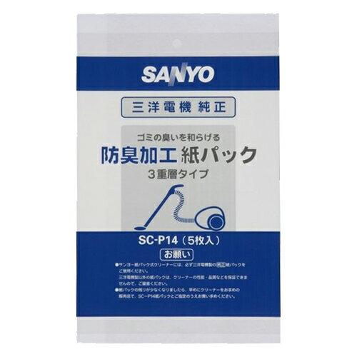 SC-P14 サンヨー クリーナー用 純正紙パック(5枚入) SANYO [SCP14]【返品種別A】