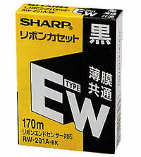 RW-201A-BK シャープ シャープ ワープロ 書院用 タイプEW リボンカセット(黒)1個入 [RW201ABK]【返品種別A】