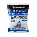 AMC-K5 パナソニック クリーナー用 純正紙パック(5枚入) Panasonic LM共用型
