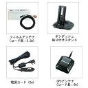 PanasonicCN-DS100・110/CN-DS120D/CN-D050D専用ポータ...