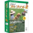 パソコンソフト アイフォー【税込】デジカメ プロフェッショナル・プリント2 for Windows ...