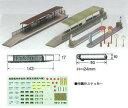 グリーンマックス 46-2 路面電車停留所 (2ヶ入)【税込】 GM 46-2 [GM462]