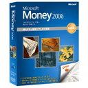 パソコンソフト マイクロソフト【税込】Money 2006