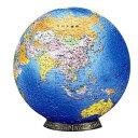 【ポイントUP】やのまん 3D球体パズル 地球儀 (日本語版) 1500ピース