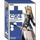 パソコンソフト エスイー【税込】COMICART CG illust ver4 Plus