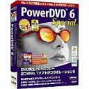 パソコンソフト インターチャネル・ホロン【税込】PowerDVD 6 Special