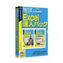パソコンソフト ソースネクスト【税込】特打式パソコン入門 Excel達人パック