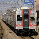 バンダイBトレインショーティー 東急 8000系(更新車「歌舞伎カラー」) 2両セット【税込】... ...