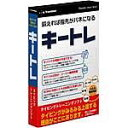 パソコンソフト イーフロンティア【税込】eプライスシリーズ キートレ カカクカイテイ ...