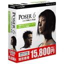 パソコンソフト イーフロンティア【税込】Poser 6 限定キャンペーン版 with Miki & Koji Mac ...