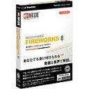 パソコンソフト イーフロンティア【税込】e解説 Macromedia Fireworks 8