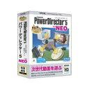 パソコンソフト サイバーリンクトランスデジタル【税込】PowerDirector 5 NEO
