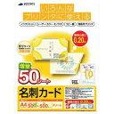 サンワサプライマルチ名刺カード(クリーム) (JP-MCMT04-5)【税込】 JP-MCMT04-5 [JPMCMT045] ...