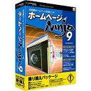 【モバイル限定ポイント2倍】パソコンソフト アイフォー【税込】ホームページNinja 9 for Windo... ...