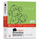 パソコンソフト アドビ【税込】Photoshop Elements 4.0 Macintosh版 乗換え/アップグレード版 ... ...