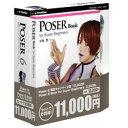 パソコンソフト イーフロンティア【税込】Poser 6日本語版 書籍バンドル キャンペーン版 for Ma... ...