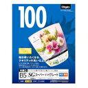 ナカバヤシカラーインクジェット用紙/スーパーハイグレード(B5)【税込】 JPSG-B5(ナカバ... ...