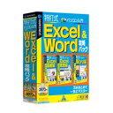 パソコンソフト ソースネクスト【税込】特打式 パソコン入門/Excel&Word攻略パック スリム ...