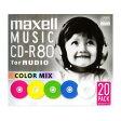 CDRA80MIX.S1P20S【税込】 マクセル 音楽用CD-R80分20枚パック カラーMIX [CDRA80MIXS1P20S]【返品種別A】【RCP】