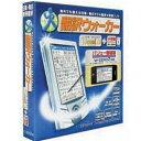パソコンソフト 高電社【税込】《PDA専用》翻訳ウォーカーj・SeoulV2 バリュー価格