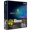 パソコンソフト ジャングル【税込】Movie Gate 2