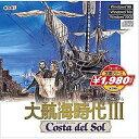 パソコンソフト コーエー【税込】コーエー 定番シリーズ 大航海時代III Win